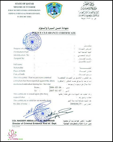 Police Clearance Certificate Qatar